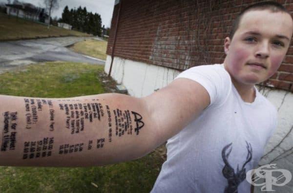 15 от най-лудите татуировки по света