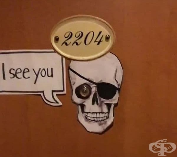 """""""Виждам те"""". Дизайнерска шпионка."""