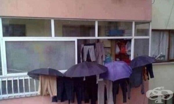 Когато вали дъжд и трябва да предпазите прането.