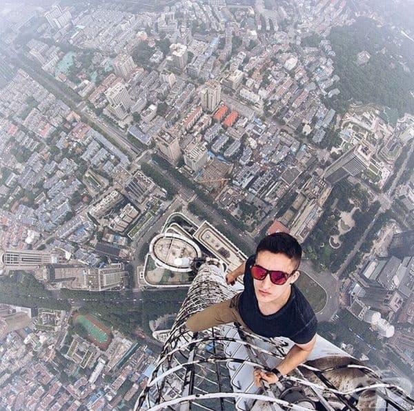 Невероятна гледка към Нанкинг, Китай.