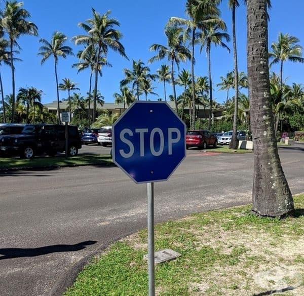 """Този син знак """"Стоп"""" е забелязан в Хаваи."""