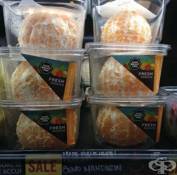 По един обелен портокал в кутийка.