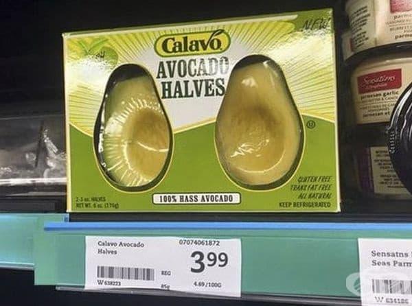 Почистено авокадо в красива опаковка.