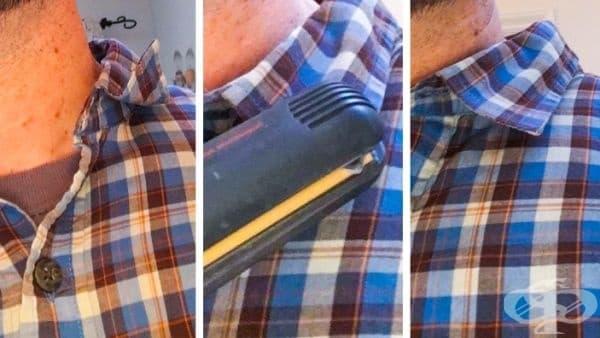Преса за коса ще ви помогне да изправите яката на ризата си.
