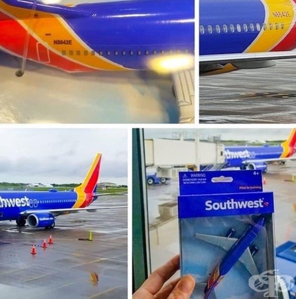 """""""Брат ми ми подари самолет играчка с номер, който съвпада с истински самолет""""."""