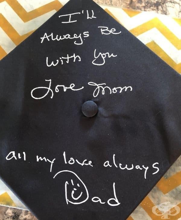 """""""И двамата ми родители починаха, преди да завърша образованието си. Исках да ги включа по някакъв начин на церемонията по връчването на дипломата ми. Изписах тяхното послание към мен на академичната ми шапка""""."""