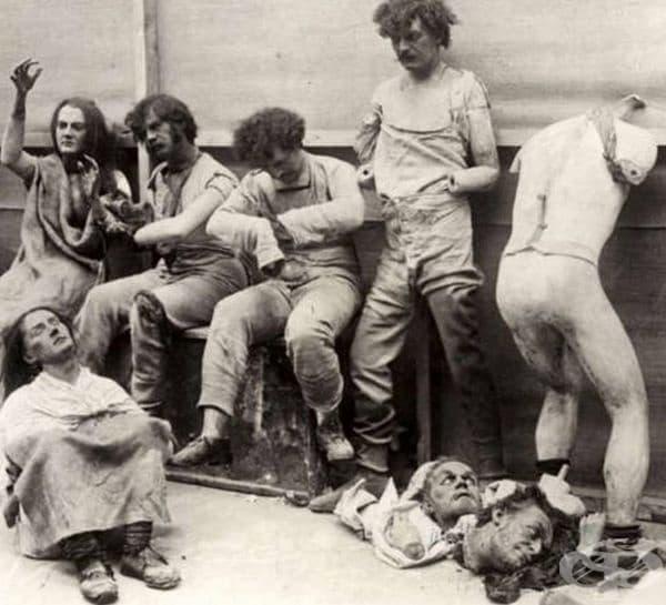 Манекени на Мадам Тюсо, 1930 г.