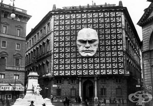 Седалището на италианската фашистка партия Мусолини, 1934 г.