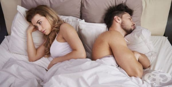 Ниско либидо. Хормоналният дисбаланс е честа причина за понижаване на сексуалното желание при много жени.
