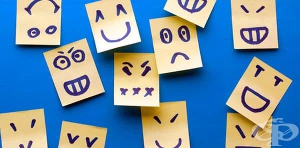 Промяна на настроението. Хормоните, които са отговорни за овулацията и менструалния цикъл, също помагат да се произвежда серотонин, който регулира настроението.
