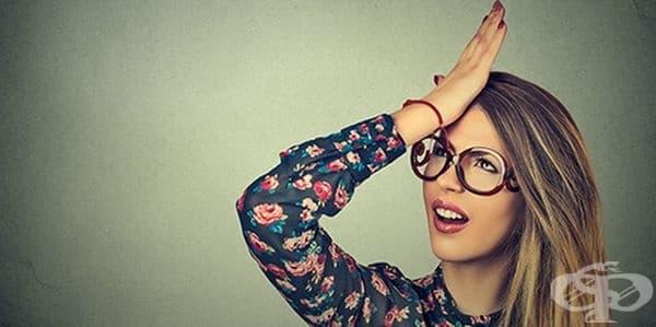 """""""Къса памет"""". Хроничната разсеяност може да бъде причинена от проблеми с щитовидната жлеза, стрес, умора или нисък естроген."""