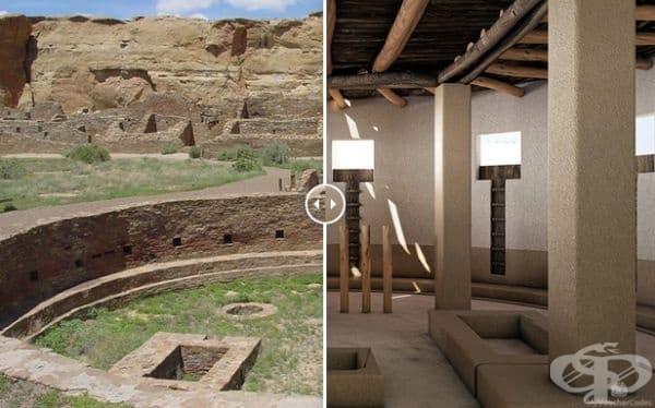 Руините на ацтеките (Ню Мексико, САЩ)