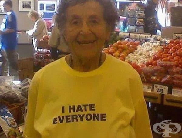 Много любяща стара дама.