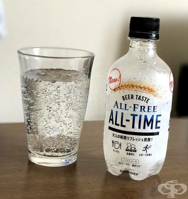 Кристално бистра бира или вода с вкус на бира. Предлага се в Япония.