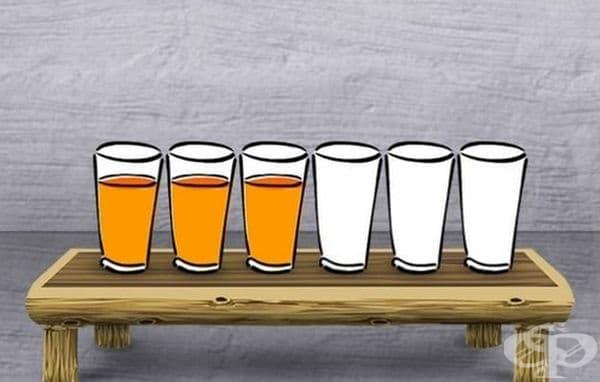 Кажете как може с едно движение пълните и празните чаши да се редуват помежду си?