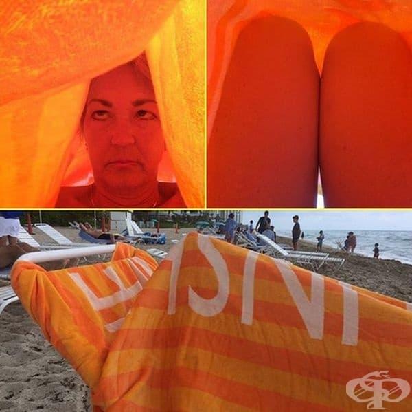 Имате социална фобия, но все още обичате да се наслаждавате на плажа.