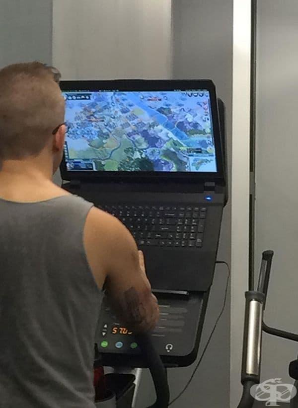 Може да поиграете в мрежата, докато тренирате.