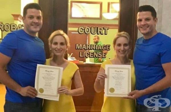 Честито на младоженците.
