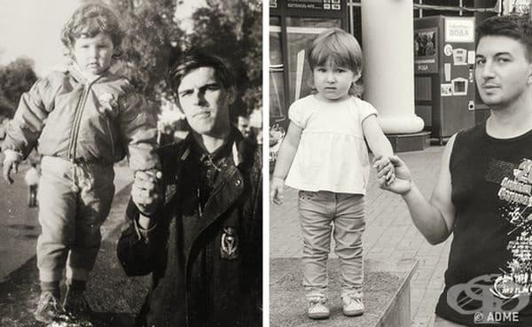 От поколения в поколения.