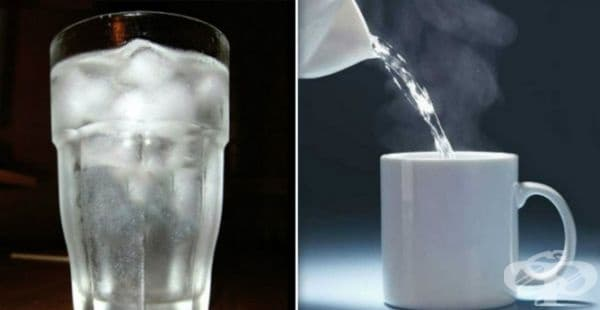 Каква вода да пием - студена или топла?