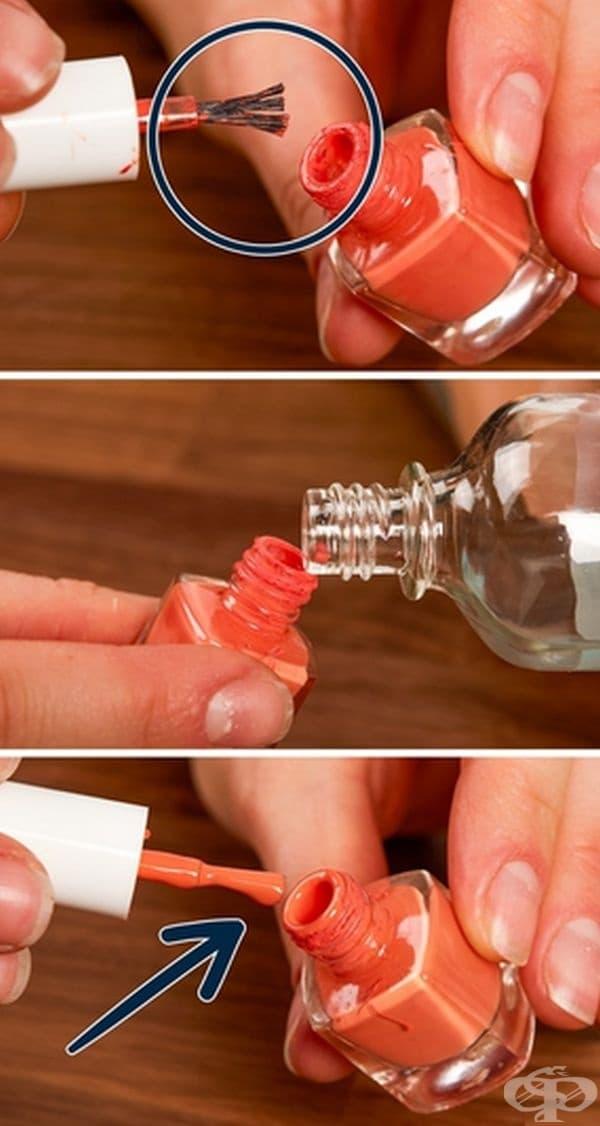 Няколко капки лакочистител ще освежи вашия изсъхнал лак за нокти. Важното е да не прекалявате, за да не стане лакът твърде воднист.