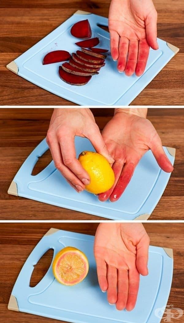 Оцветените пръсти от червено цвекло или горски плодове могат да се почистят по-лесно с помощта на лимон. Обичайният сапун само засилва виолетовия цвят.