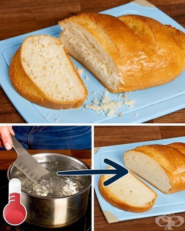 За да не намачквате пресния хляб при рязане, използвайте предварително нагряд нож в тенджера с вода или под гореща струя. Преди използване забършете със салфетка.