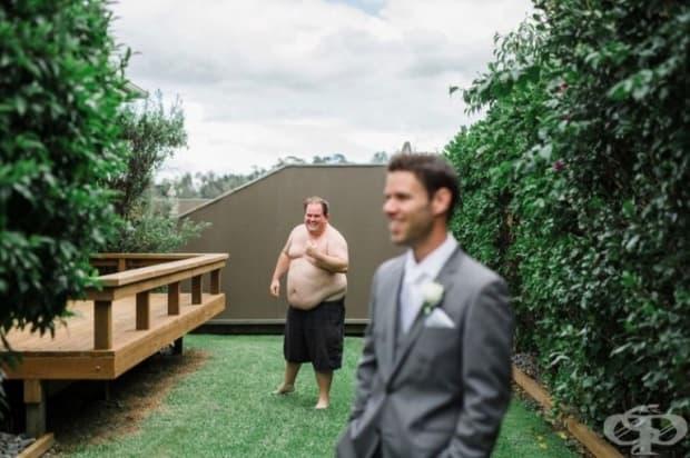 Това би могло да бъде друга перфектна сватбена церемония, но ...