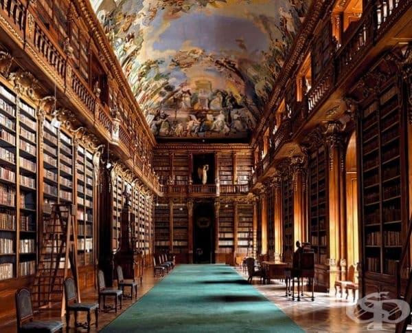 """Библиотека в манастира """"Страхов"""", Прага, Чехия."""