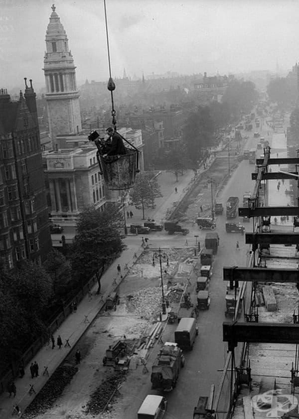 Оператор на Бейкър Стрийт в Лондон, 1930 г.