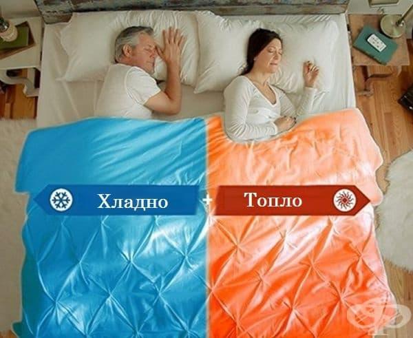 Колко двойки са се разделяли поради температурните предпочитания? Може да не се притеснявате повече, защото се предлага спално бельо с нужната температура за двойки с различни предпочитания.