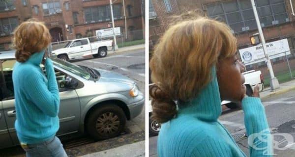 Вероятно е много студено, щом перуката е поставена върху качулката.