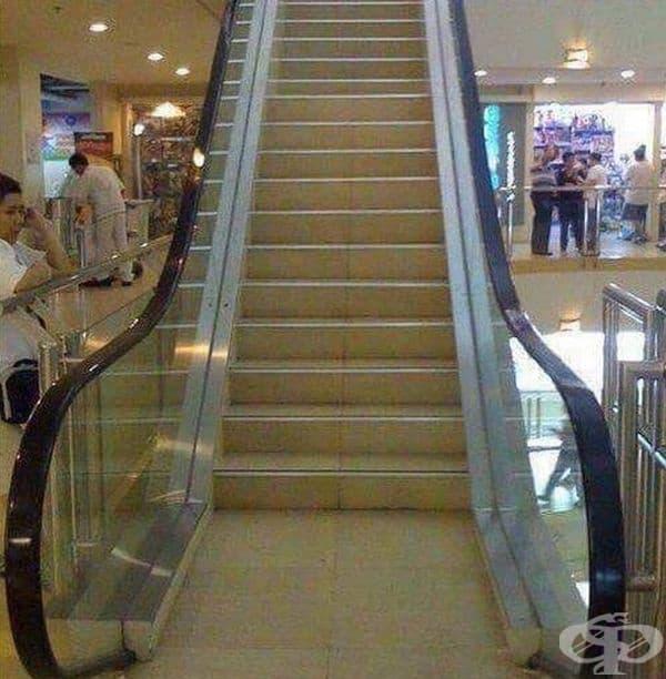 Тези стълби не са подвижни.