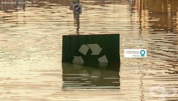 Рециклирането е начинът за решаване на проблема.