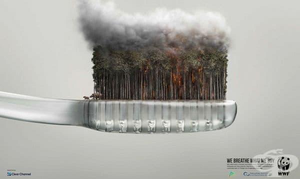 Ето това правим ние! На остров Суматра са изсечени 663 милиона дървета, за да се направи палмово масло за паста за зъби.