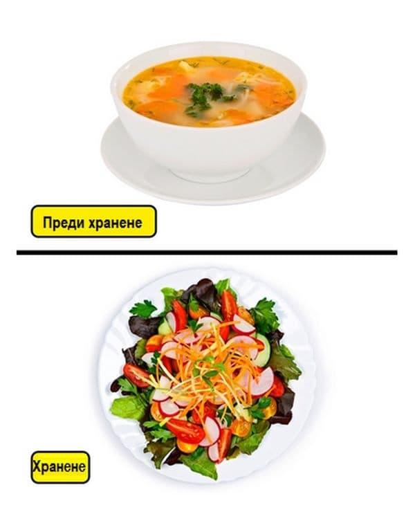 Хранене преди ядене. Една супа преди основното ядене може да помогне за намаляването на апетита. Обяснението е, че докато супата изстине, вие се храните бавно и изпращате сигнали за наситеност към мозъка и стомаха.