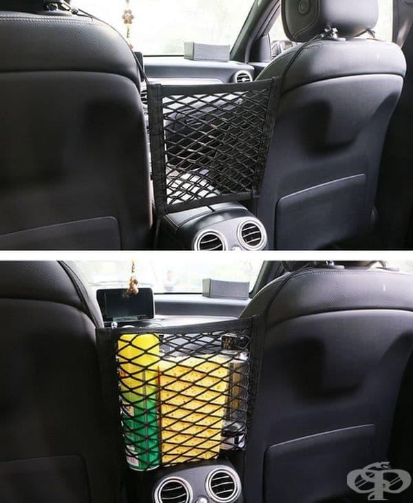 Решетка между седалките.