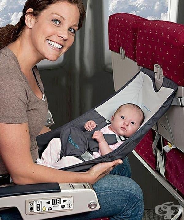 Седалка  за майки, пътуващи с новородени.
