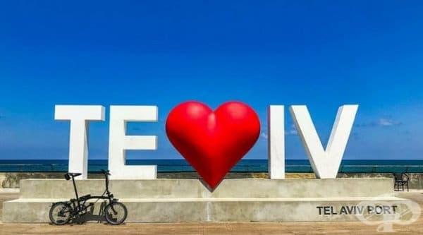 Пристанище Тел Авив: TeLOVEiv