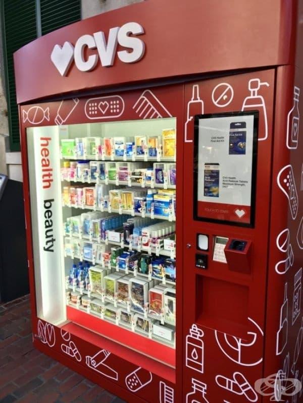 Фармацевтична вендинг машина с основни лекарства.
