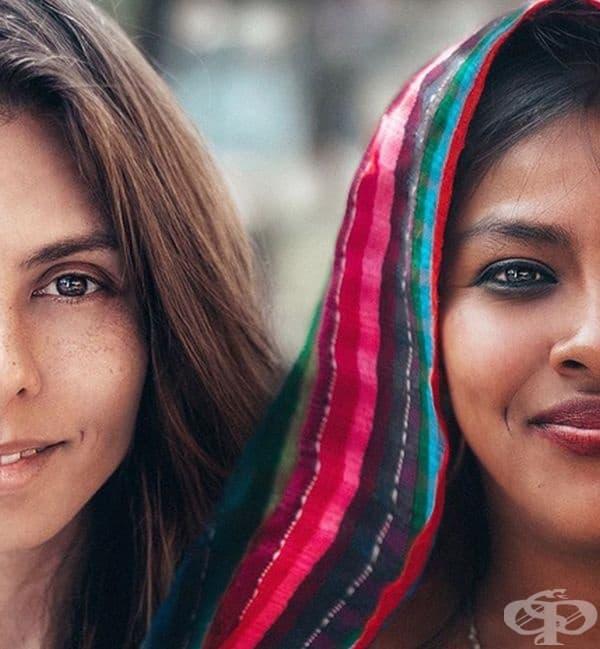 Красотата е в нашето разнообразие ... и в нашата връзка!