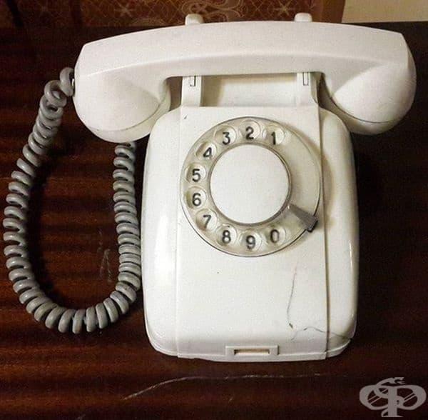 Телефоните преди.