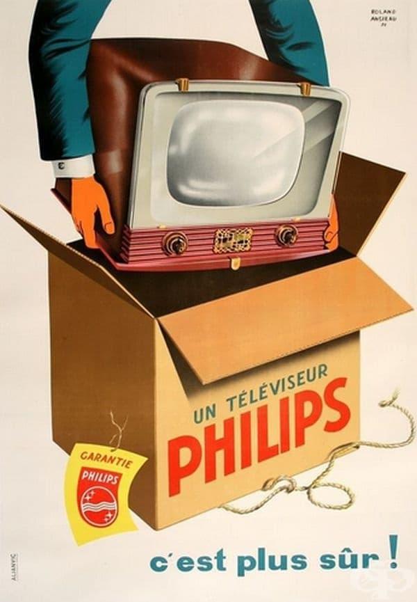 """Телевизор """"Philips"""""""