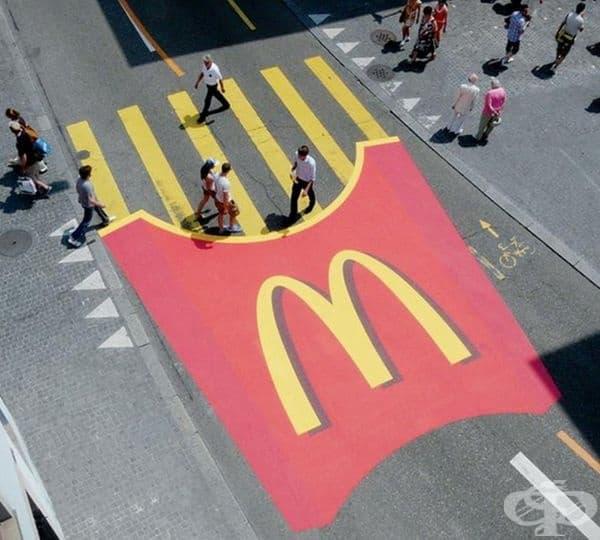 McDonald's: Следвайте жълтите линии.