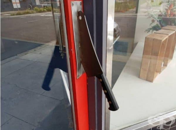 Нестандартна дръжка на врата.