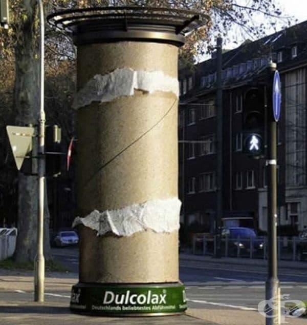 Извънредна реклама за лаксативи на Dulcolax.