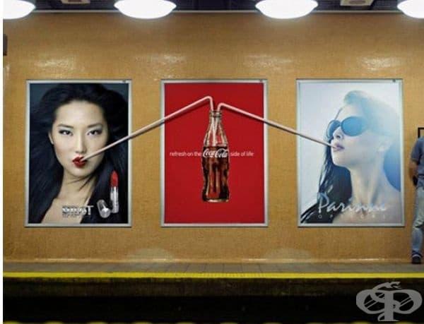 Coca-Cola може да ви прелъсти.