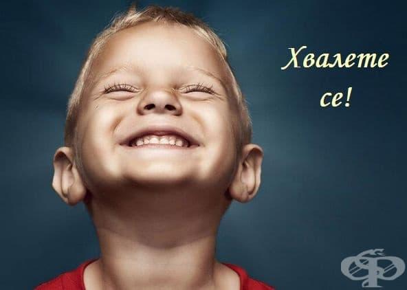 Всеки, който не знае как да се хвали, обезателно ще критикува всички останали, дори и да няма какво да каже.