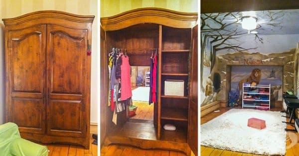 Вратичка в гардероба, отвеждаа в тайнствена стая за игра.