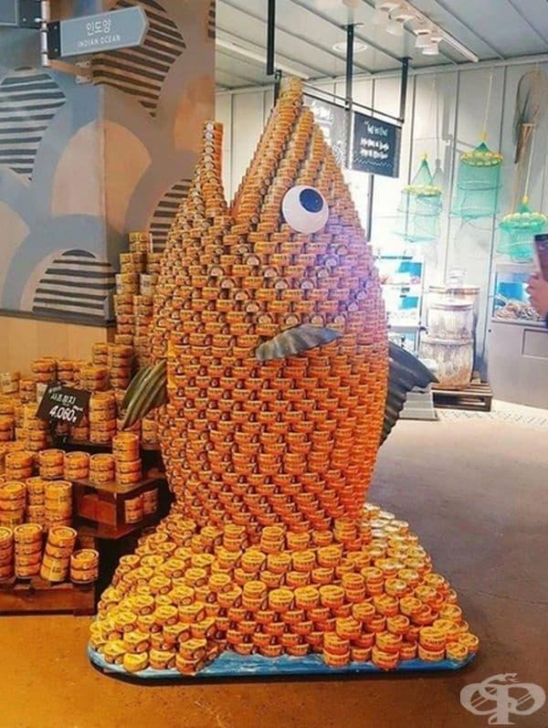 Консерви с риба във формата на риба